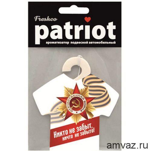 """Ароматизатор подвесной картонный """"Patriot Путин"""" Ваниль"""