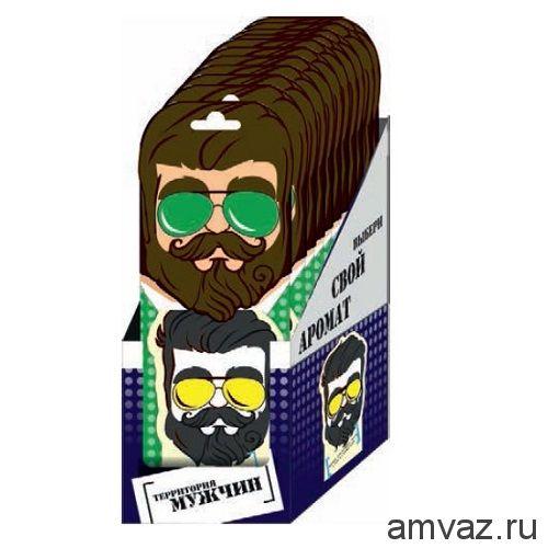 "Ароматизатор подвесной картонный ""Территория Мужчин"" MIX (8SKUx5шт)"