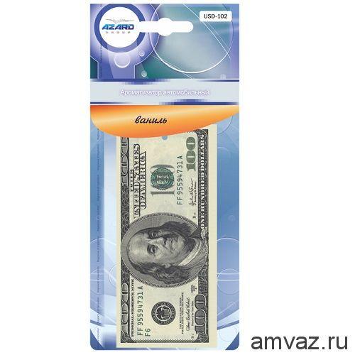 """Ароматизатор подвесной картонный """"100$"""" Ваниль"""