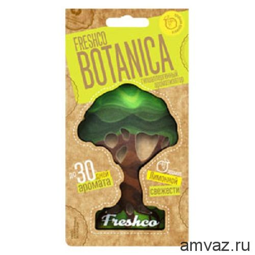 """Ароматизатор подвесной картонный """"Botanica"""" Лимонная свежесть"""