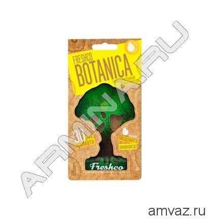 """Ароматизатор подвесной картонный """"Botanica"""" Медовый ананас"""