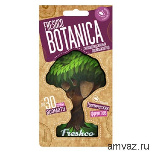 """Ароматизатор подвесной картонный """"Botanica""""  Тропические фрукты"""