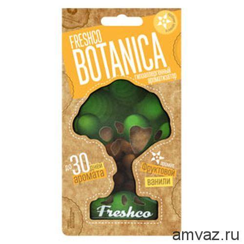 """Ароматизатор подвесной картонный """"Botanica"""" Фруктовая ваниль"""