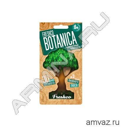 """Ароматизатор подвесной картонный """"Botanica"""" Хвойный лес"""