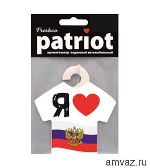 "Ароматизатор подвесной ""Patriot Я люблю ФЛАГ"" Французская ваниль"
