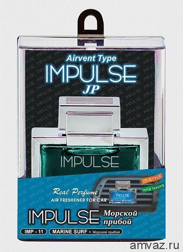 """Ароматизатор в дефлектор """"Impulse"""" Морской прибой"""