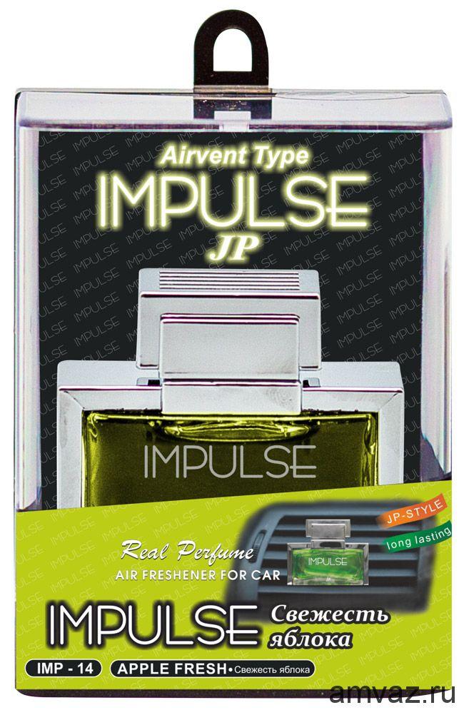 """Ароматизатор в дефлектор """"Impulse"""" Свежесть яблока"""