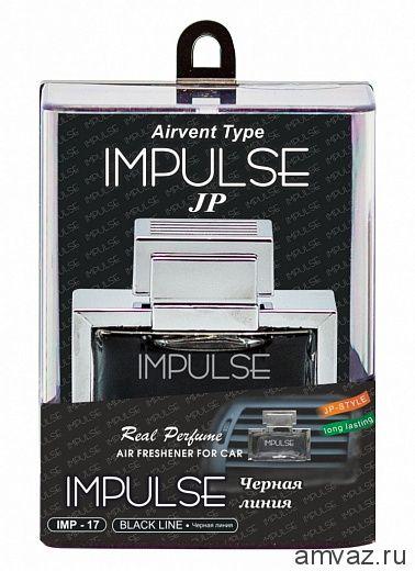 """Ароматизатор в дефлектор """"Impulse"""" Черная линия"""