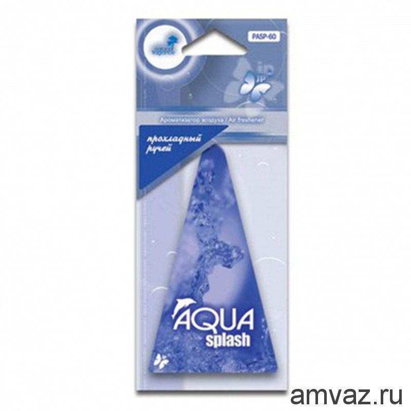 """Ароматизатор подвесной картонный """"Aqua Splash"""" Прохладный ручей"""