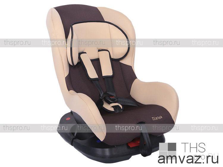 """Детское автомобильное кресло Zlatek - """"Galleon"""" коричневый, группа  0+/1"""