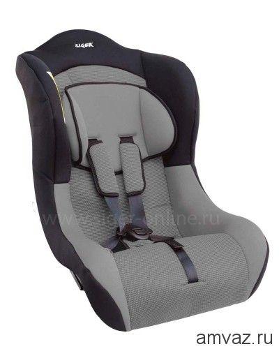 """Детское автомобильное кресло SIGER ART """"Тотем"""" геометрия, 0-4 лет, 0-18 кг, группа 0+/1"""
