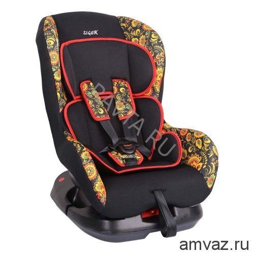 """Детское автомобильное кресло SIGER ART """"Наутилус"""" хохлома, 0-4 лет, 0-18 кг, группа 0+/1"""