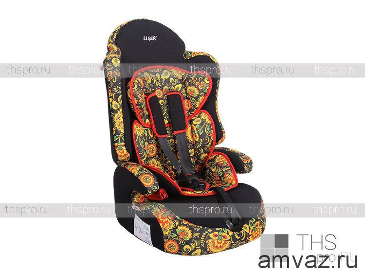 """Детское автомобильное кресло SIGER ART """"Прайм ISOFIX"""" хохлома, 1-12 лет, 9-36 кг, группа 1/2/3"""