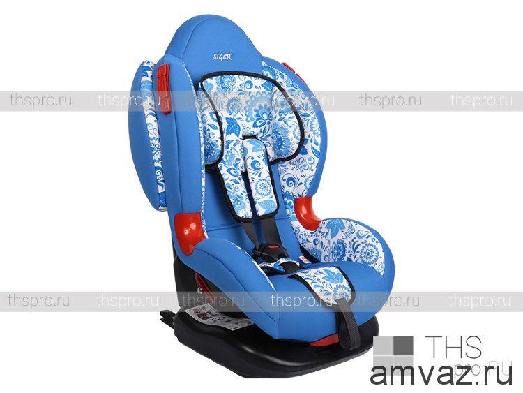 """Детское автомобильное кресло SIGER ART """"Кокон"""" гжель, 1-7 лет, 9-25 кг, группа 1/2"""