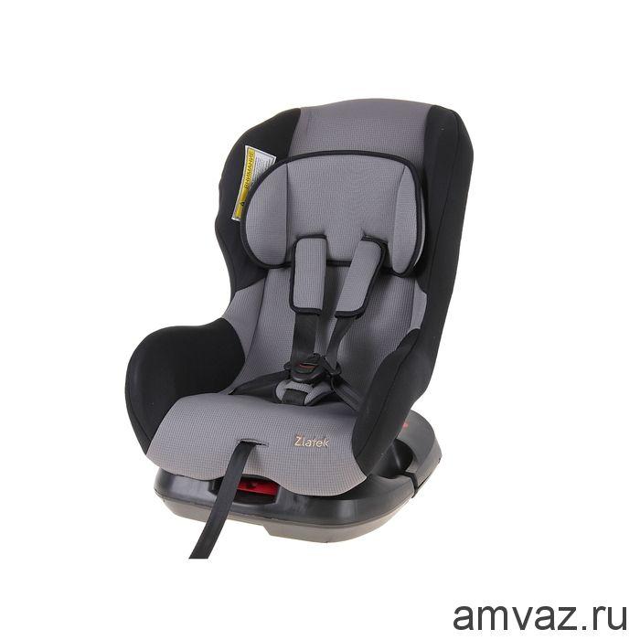 """Детское автомобильное кресло Zlatek - """"Galleon"""" серый, группа  0+/1"""