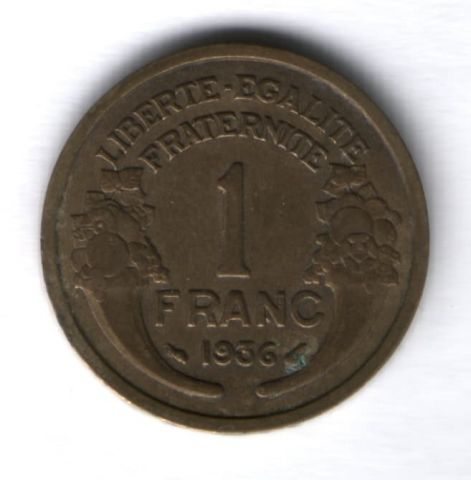 1 франк 1936 г. Франция