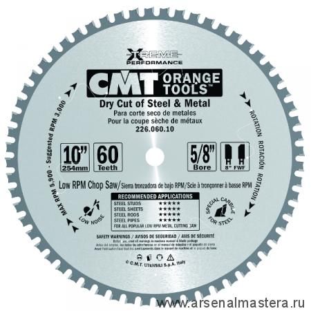CMT 226.060.12 Диск пильный для пиления стали, железа (сухой рез) 305x25,4x2,2/1,8 0 8 FWF Z60