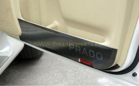 Накладки на двери для Toyota Land Cruiser Prado