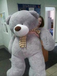Мишка Юлиан (150 см)