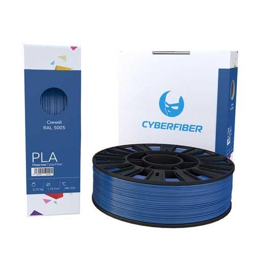PLA пластик CyberFiber, 1,75мм, синий, 750гр