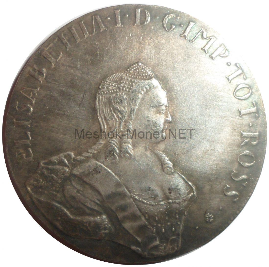 """Копия 96 копеек 1757 год для Ливонии """"Ливонез"""""""