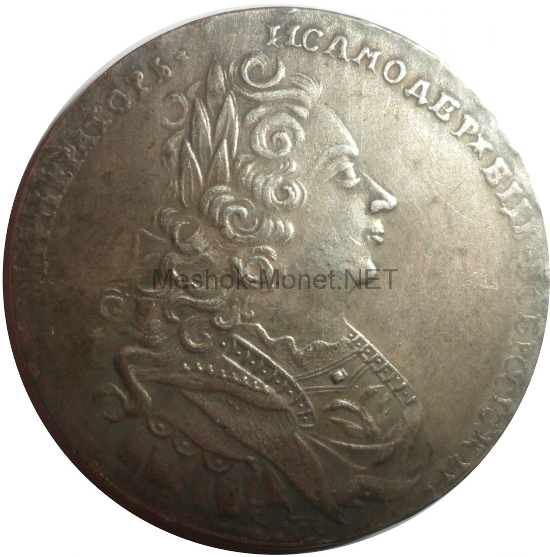 Копия Рубль 1727 года Крестовик