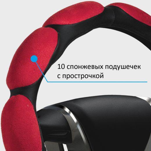 """Оплетка на руль """"L"""" (d=40см) спонж 10 лепестков /КРАСНЫЙ/"""