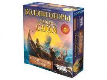 Игра Колонизаторы Первопроходцы и Пираты