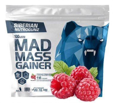 SIBERIAN NUTROGUNZ - MAD MASS GAINER