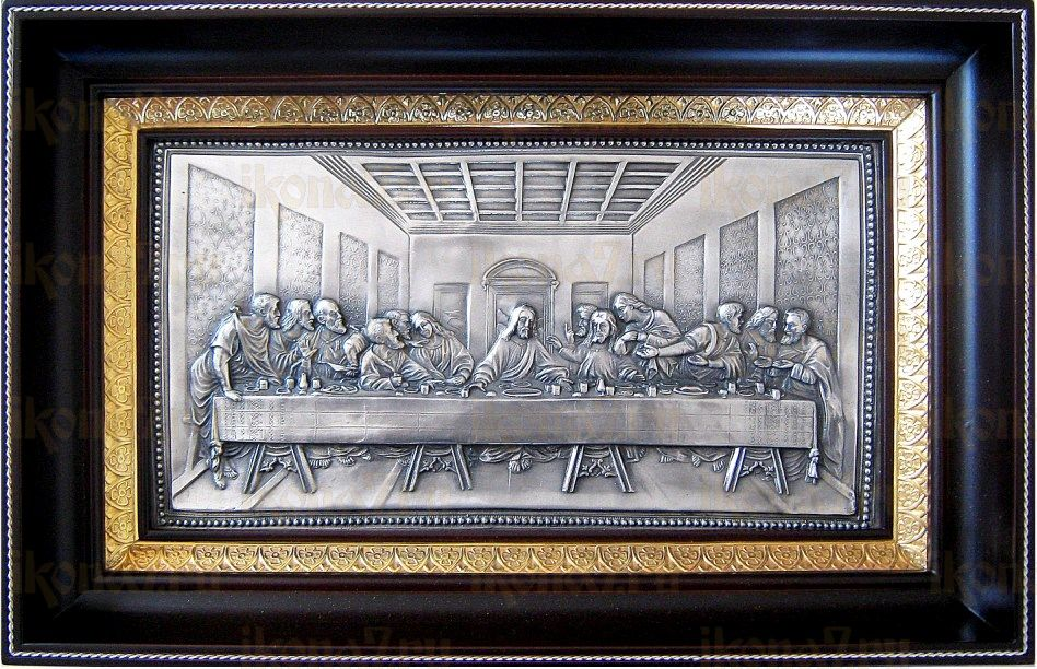 Тайная вечеря (24х37), серебро