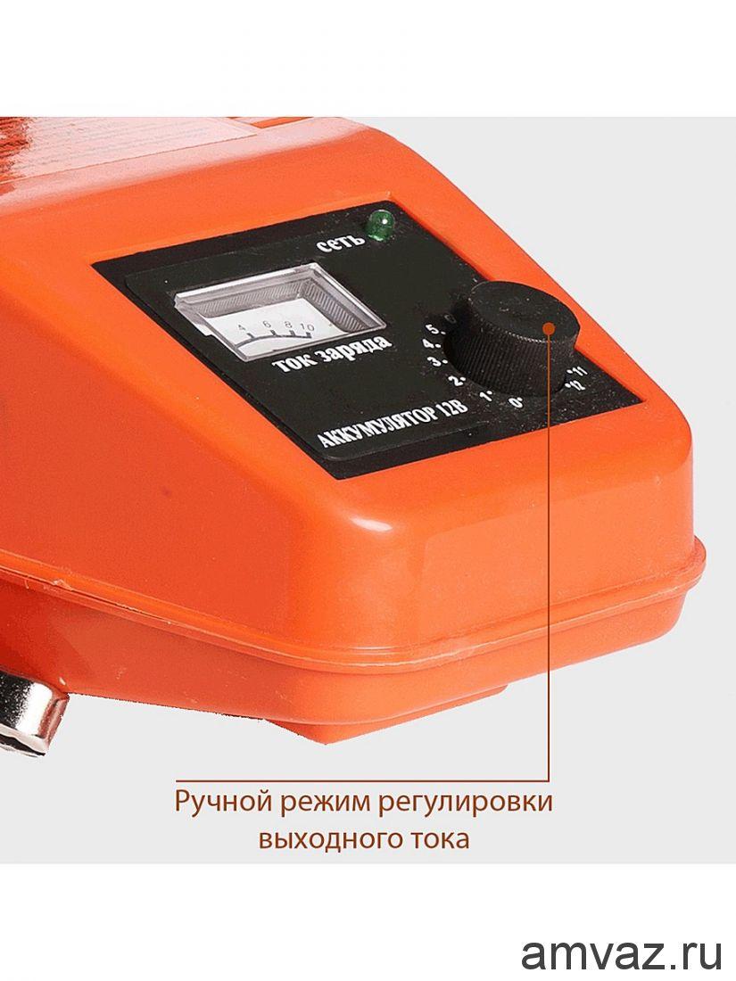 Зарядное устройство трансформаторное ЗУ-90