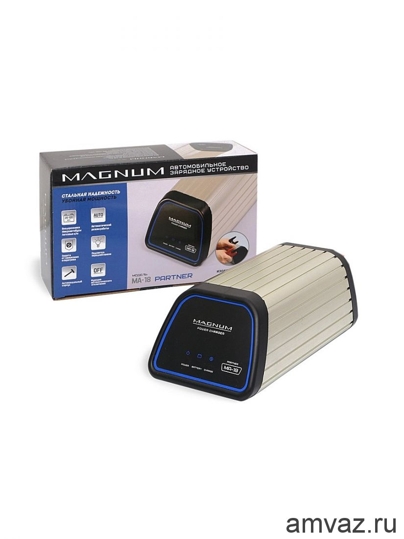 Зарядное устройство для автомобильных акумуляторов  MAGNUM MA-18 PARTNER