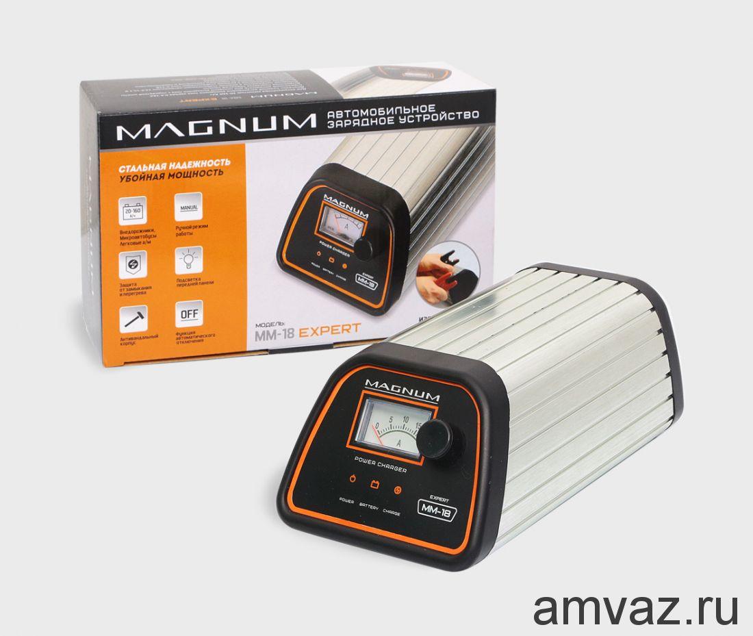 Зарядное устройство для автомобильных акумуляторов  MAGNUM MM-18 EXPERT