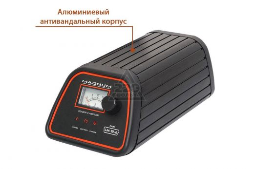 Зарядное устройство для автомобильных акумуляторов  MAGNUM LM18-2 PROFI