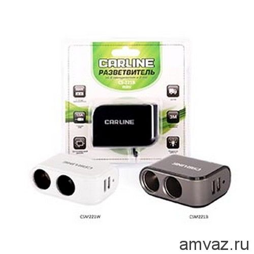 Разветвитель прикуривателя CS-221W mini на 2 гнезда на 5А  и 2 USB на проводе, цвет белый