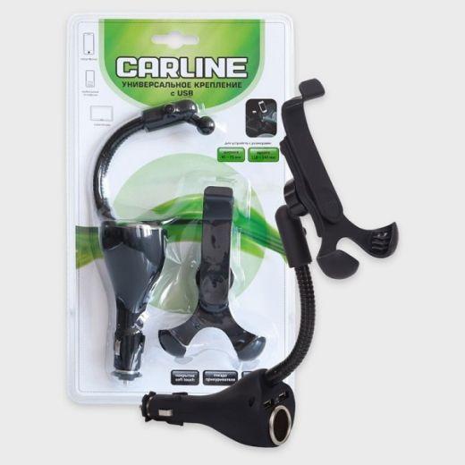 Держатель CARLINE®  для телефона/смартфона/навигатора в прикуриватель на длинной штанге с гнездом прикуривателя и 2xUSB