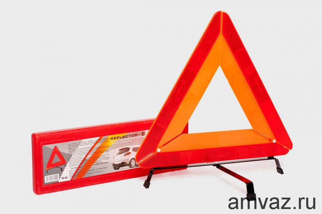 Знак аварийной остановки ТР 03