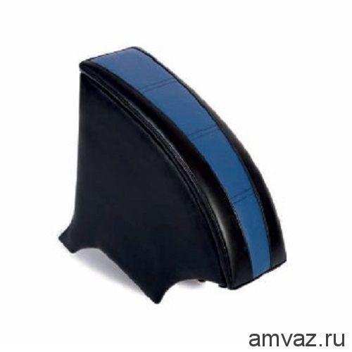 Подлокотник ВАЗ 2110-12 МЯГКИЙ /СИНИЙ/