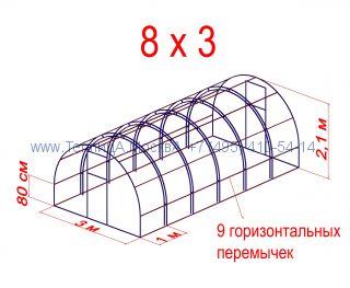 Теплица Кремлевская Оптима Люкс 3 х 8 с поликарбонатом Polygal Колибри 4 мм
