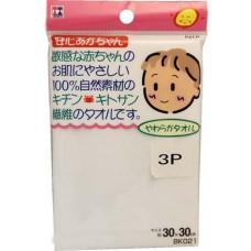 Набор салфеток AISEN с хитозаном, из хлопка и вискозы, для ухода за кожей, 30х30, 3 шт./упак.