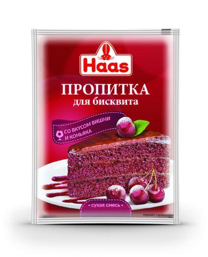 ХААС Смесь для пропитки бисквита вкус ВИШНИ и КОНЬЯКА 80 г