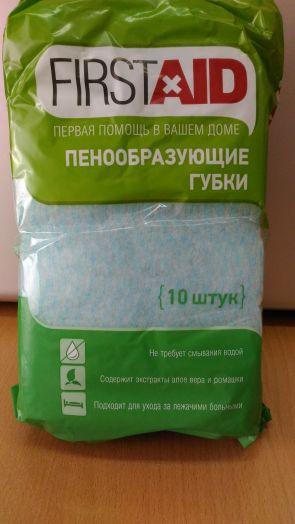 FirstAid — Cleanet Plus ( Ферстэйд -  Глеанет плюс ) Губка волокнистая пенообразующая 12х20 см 10 шт.