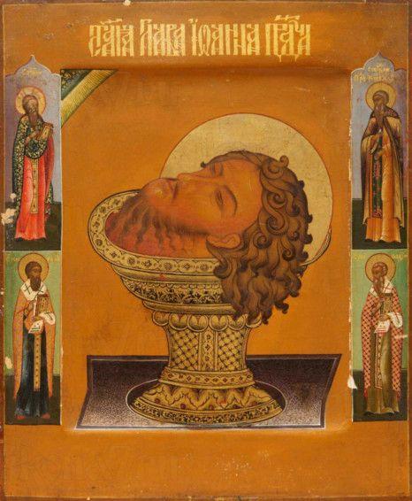 Глава Иоанна Предтечи (копия старинной иконы)
