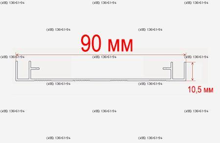 Профиль алюминиевый для светового короба 90 мм неанодированный длина 6 метров