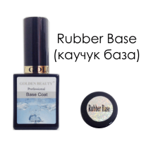 Golden Beauty Rubber Base гель-лак, 14 мл