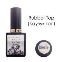 Golden Beauty Rubber Top гель-лак, 14 мл