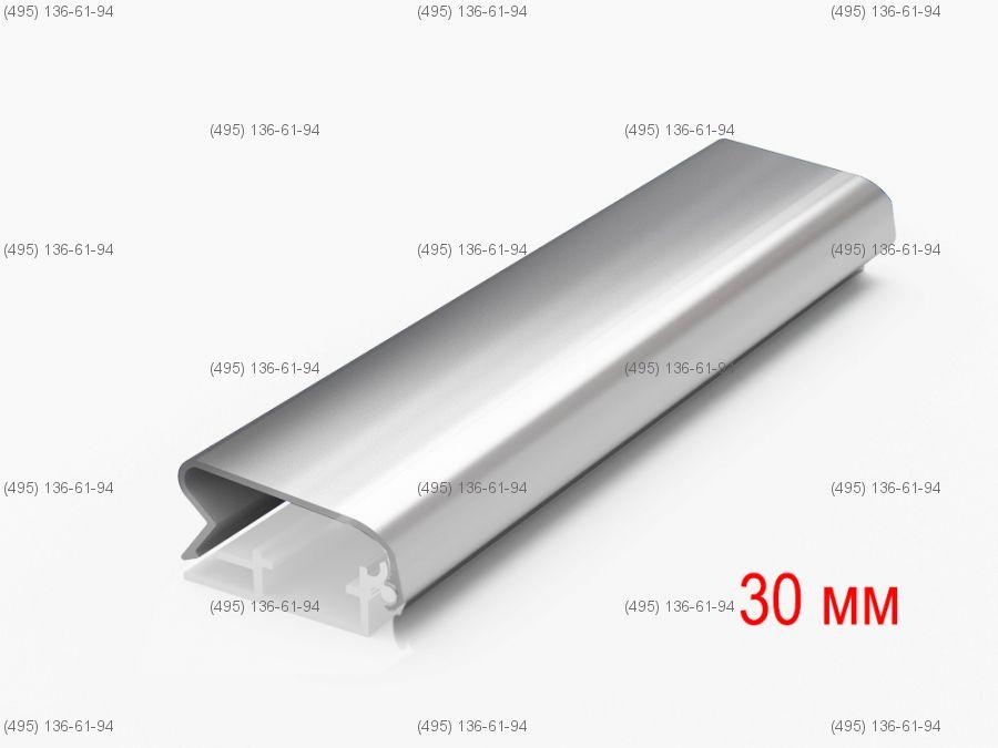 Рамка универсальная квадратная клик-профиля 30 мм серебро матовое длина 3,1 метра