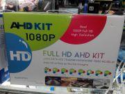 Комплект видеонаблюдения AHD 4 CH KIT