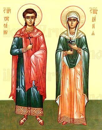 Хрисанф и Дария (рукописная икона)