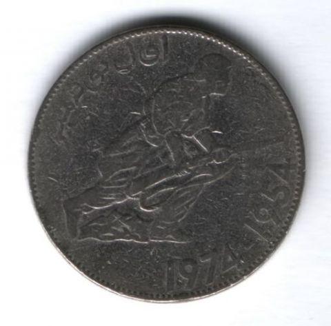 5 динаров 1974 г. Алжир